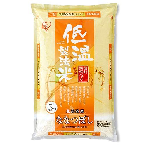 【精米】 低温製法米 白米 北海道産 ななつぼし 5kg 令和2年産