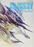 FINAL FANTASY XIV: HEAVENSWARD | The Art of Ishgard - Stone and Steel - (SE-MOOK) [Japan Import]