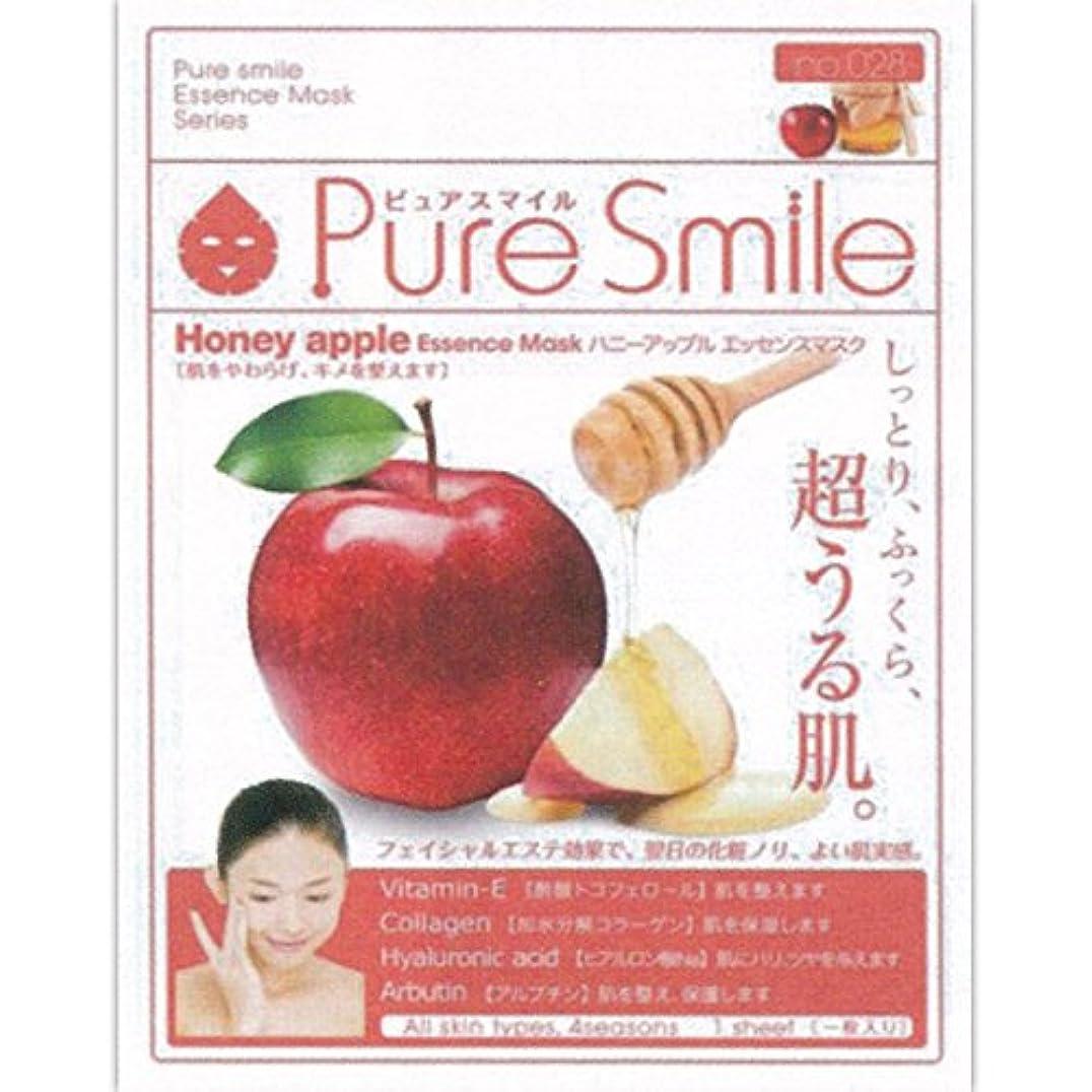 状態ぐるぐる平らにするPure Smile(ピュアスマイル) エッセンスマスク 『ハニーアップル』 FACE-MASK-028-1