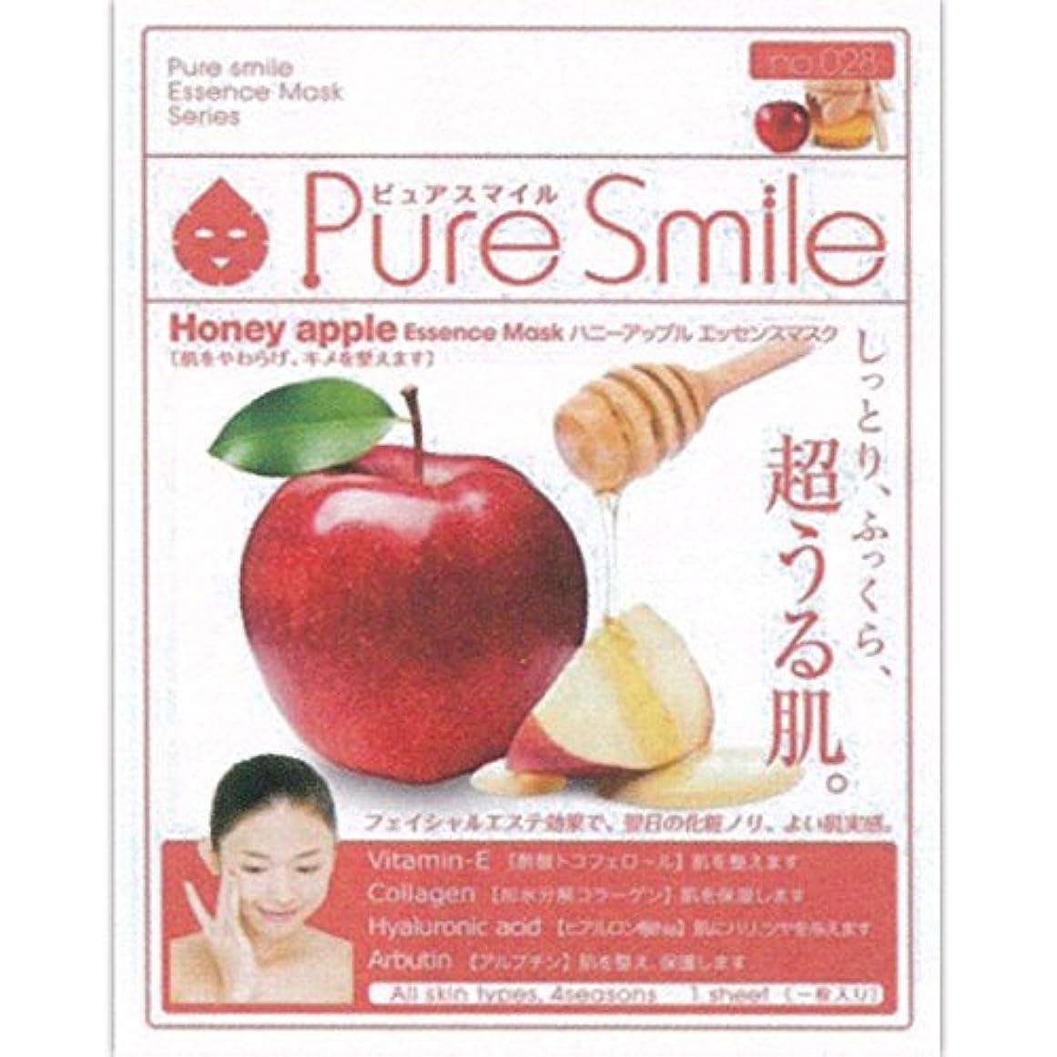 罹患率担当者ましいPure Smile(ピュアスマイル) エッセンスマスク 『ハニーアップル』 FACE-MASK-028-1