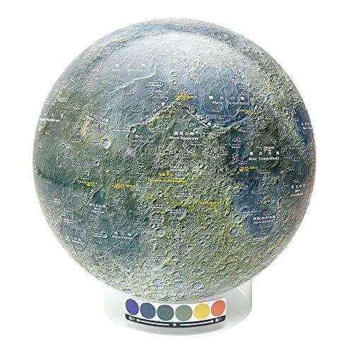 月球儀KAGUYA