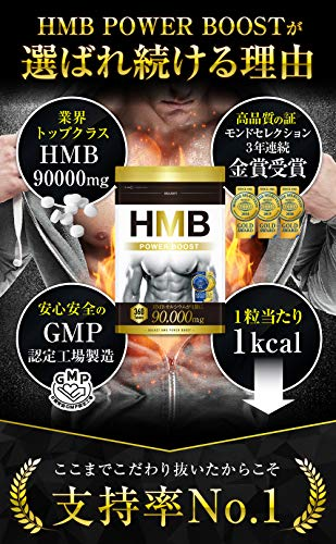 BULKEY(バルキー)HMBPOWERBOOST90000mg360粒(1)