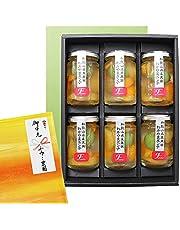 わかやまポンチ 6個入 みかん 果物 フルーツゼリー 和歌山県産 ふみこ農園