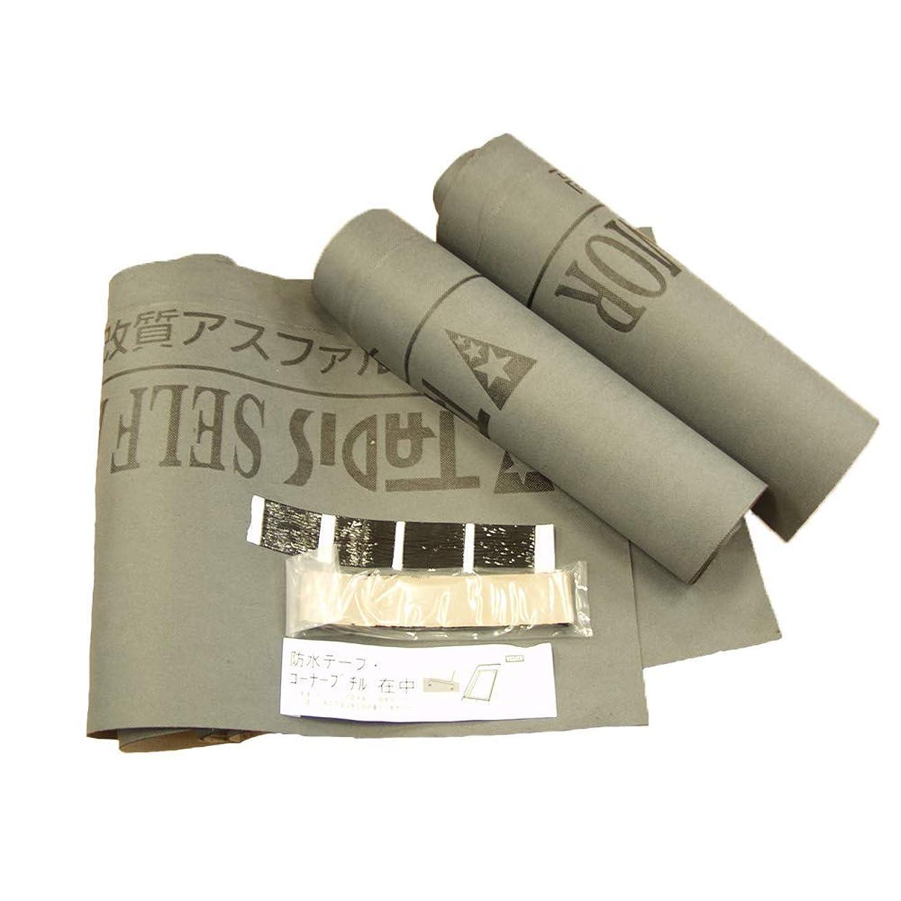 ベンチオデュッセウスビームVELUX ベルックス 天窓 天窓交換用防水シート Large REK L 防水テープ、コーナーブチル付き