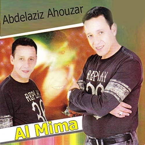 Abdelaziz Ahouzar