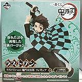 CJH Demon Slayer figura de acción de Kamado Tanjirou Broken Cuchillo Ver Ichiban hechos a mano modelo popular de dibujos animados regalo Decoración de juguete de Demon Slayer Ordenadores muñeca Adorno
