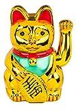 ootb gatto salutante, ca. 20 cm, in plastica, per 2 pile stilo (aa), in confezione regalo colorata, gold, 14.9 x 12.4 x 21.7 cm