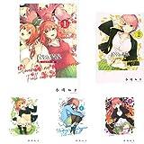 五等分の花嫁 フルカラー版 1-9巻 新品セット