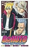 BORUTO—ボルト— 6 —NARUTO NEXT GENERATIONS— (ジャンプコミックス)