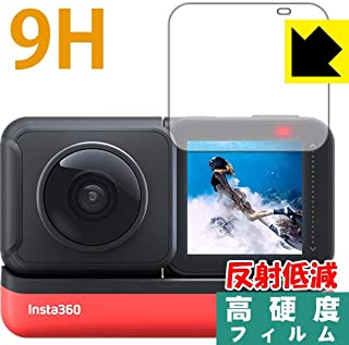 PDA工房 Insta360 ONE R 9H高硬度[反射低減] 保護 フィルム [液晶用] 日本製