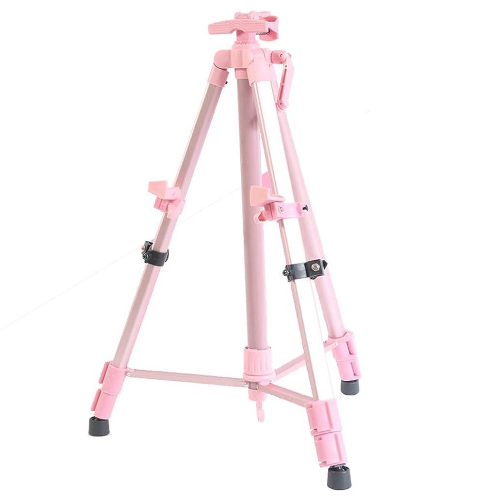 力学エールカポックYYSD イーゼルアルミイーゼル調節可能な高さ三脚ポータブルイーゼルスタンドペイントウェディングキッズ用ディスプレイ2色 (Color : Pink)