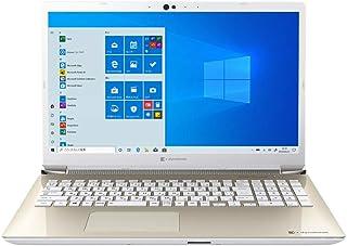 dynabook AZ66/M Webオリジナルモデル (Windows 10 Home 64ビット/Office Home & Business 2019/16.1型/Core i7/SSD+HDD/ブルーレイ/サテンゴールド) W6AZ66...