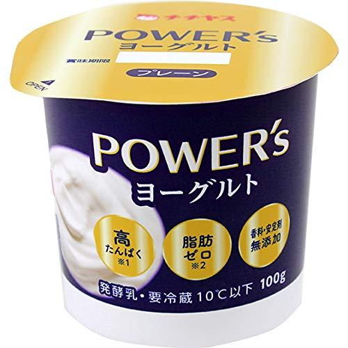 チチヤス『POWER's ヨーグルト』