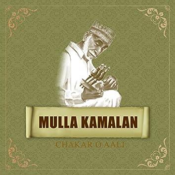 Mulla Kamalan - Chakar O Aali