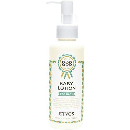 ETVOS(エトヴォス) ベビーローション 120ml 赤ちゃん 家族で使える オールインワンジェル 顔 ボディ用 ヒト型セラミド配合 防腐剤 無添加 敏感肌 国産 男女兼用 男性 使用可