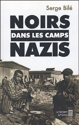 نازی کیمپوں میں کالے۔