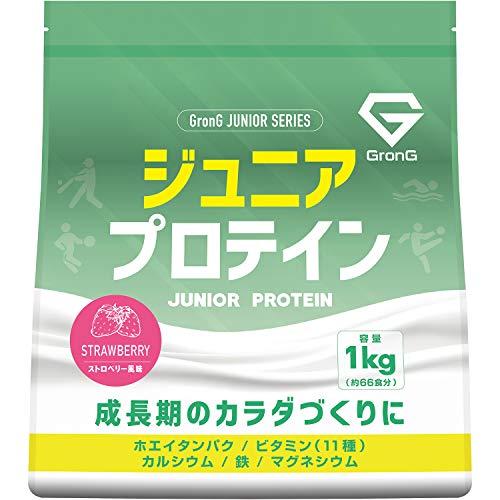 GronG(グロング) ジュニアプロテイン ストロベリー風味 1kg