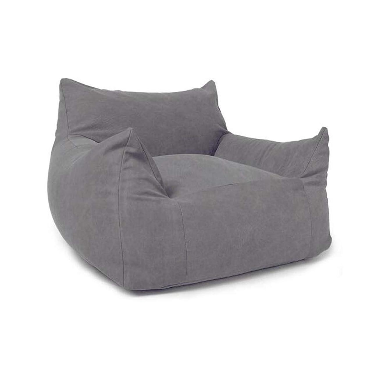 旧正月商品特許YQQ-怠惰なソファ ビーンバッグチェア大人のビーンバッグアームチェア怠惰なソファビーンバッグシートチェア用リビングルームの寝室のバルコニー (Color : Gray)