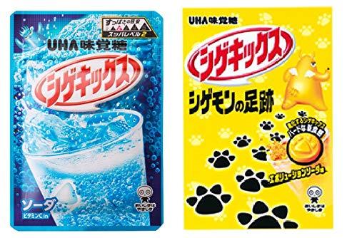 【クリックポスト全国送料無料】味覚糖 激シゲキックス 20袋(10×2) (ソーダ(10袋)×シゲモン(10袋))