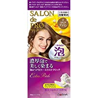 【4個セット】サロン ド プロ 泡のヘアカラー・エクストラリッチ(白髪用)2(クリアブラウン)