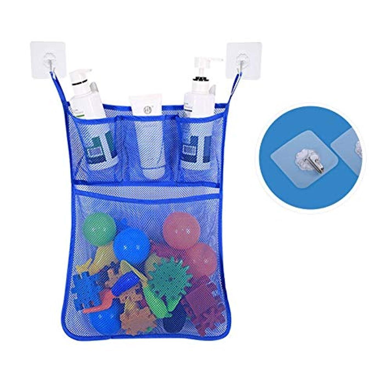 適性薄める伝染性KYAWJY 家庭用浴室吊りバッグ、子供用おもちゃ収納吊りバッグ、おもちゃ吊りバッグ、浴室壁メッシュバッグ (Color : ブルー)
