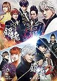 dTVオリジナルドラマ「銀魂」コレクターズBOX Blu-ray...[Blu-ray/ブルーレイ]