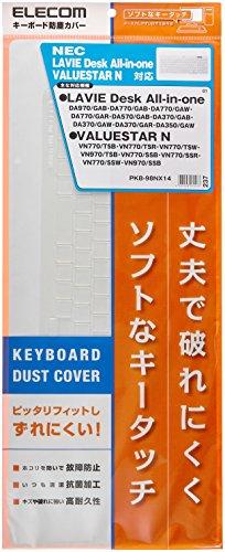 エレコム キーボード防塵カバー PKB-98NX14 ELECOM