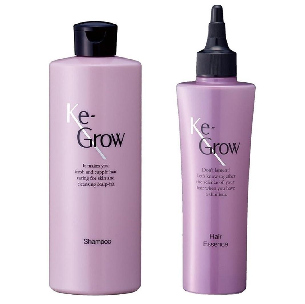 酸化物しわすべきKe-Grow 薬用ケイグロウ シャンプー 300ml & ヘアーエッセンス 150ml セット