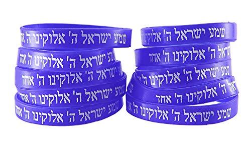 10pulseras Shema Israel azul Kabbalah judía hebrea de goma puño pu