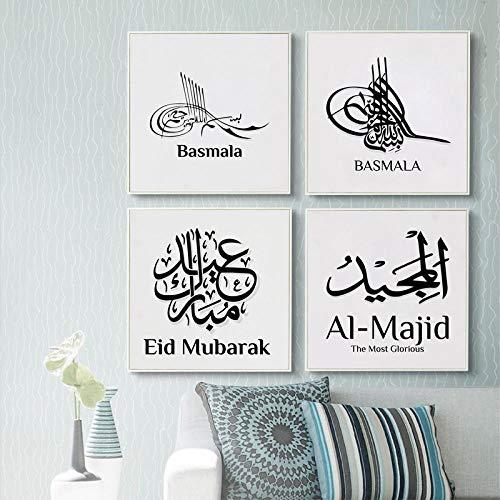 Islamische Wand Bilder Arabische Kalligraphie Poster Kunstdrucke Muslim Allahu Akbar Leinwand Bild Koran Bilder Für Wohnzimmer Dekoration 50x50 Cmx4 Ungerahmt