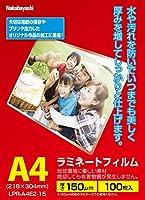 ナカバヤシ ラミネート 100枚入 150㎛ A4 LPR-A4E2-15