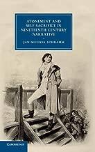التأنق والتضحية الذاتية في القرن التاسع عشر (بدراسات كامبريدج في القرن التاسع عشر والأدب الثقافي)