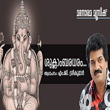 Shuklambaradharam