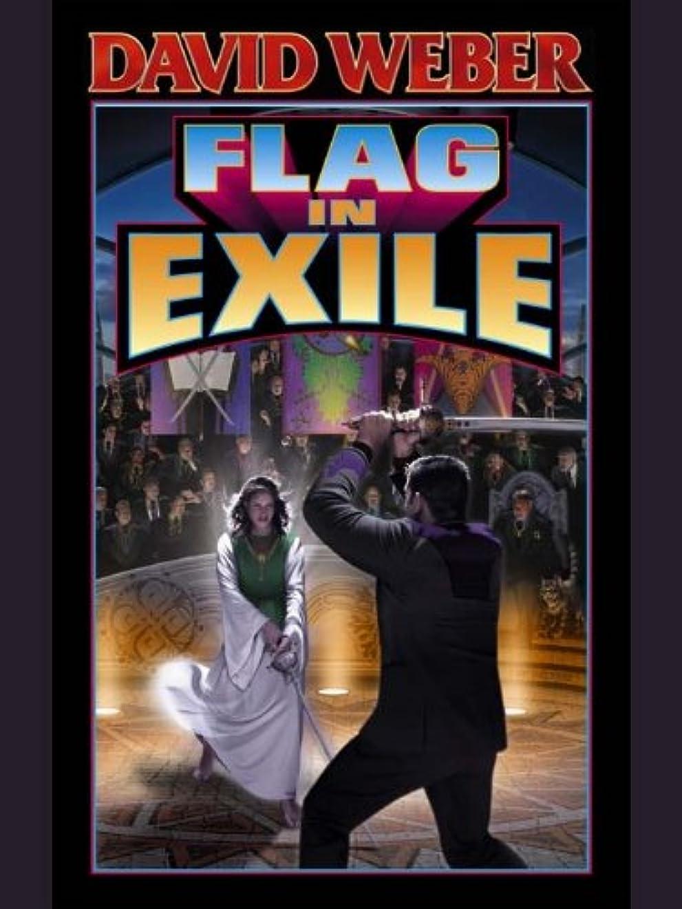 船上反射緊張するFlag in Exile (Honor Harrington Book 5) (English Edition)
