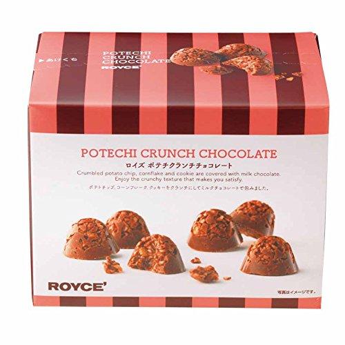 ポテチクランチチョコレート
