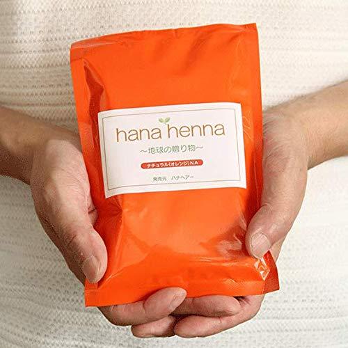 ≪hana henna≫ハナヘナ ナチュラル(オレンジ) 500g