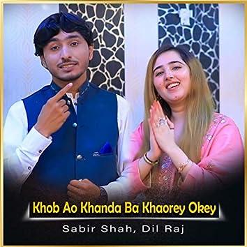 Khob Ao Khanda Ba Khaorey Okey - Single