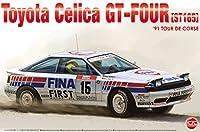1/24 プラッツ/nunu レーシングシリーズ トヨタ セリカ GT-FOUR ST165 ラリー 1991 ツール・ド・コルス プラモデル+ディテールアップパーツセット