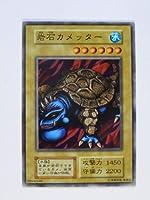 遊戯王OCGカード 岩石カメッター カードダス BOOSTER6 【ノーマル】型番なし 遊戯王ゼアル
