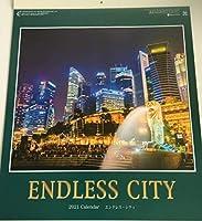 2021年版 壁掛けカレンダー エンドレスシティ 世界の夜景
