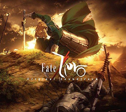 アニプレックス『Fate/Zero Original Soundtrack(SVWC-70271)』