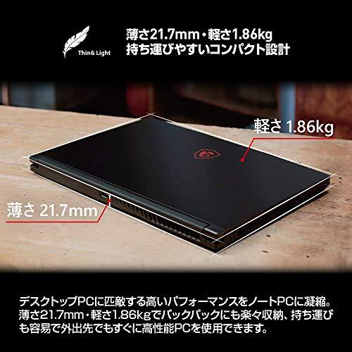 『【PUBG日本代表オススメモデル】 MSIゲーミングノート GF63 1.86Kg Core i5 GTX1650Max-Q 15.6 16GB SSD512GB GF63-9SC-083JP』の5枚目の画像