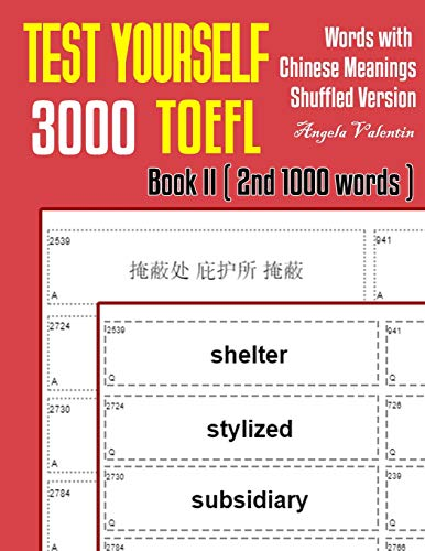 Test Yourself 3000 TOEFL Words with Chinese Meanings Shuffled Version Book II (2nd 1000 words): Practice TOEFL vocabulary for ETS TOEFL IBT official tests