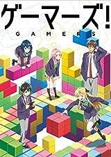 アニメ「ゲーマーズ!」全12話収録のBD-BOXが1月リリース