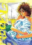 MOON -昴 Solitude standing-(7) (ビッグコミックス)