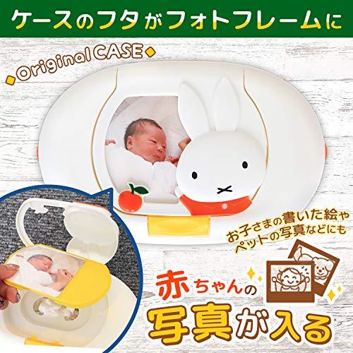 『レック miffy フォトフレーム付 おしりふきケース (100%食用成分 おしりふき 70枚入) 日本製』の1枚目の画像