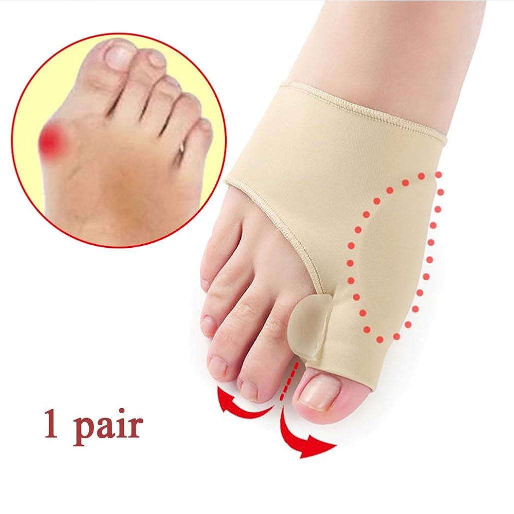 トリップ触覚問題1ペア大つま先セパレーター外反母趾修正者アライメント腱膜ペディキュア整形外科ペディキュアソックスフットケアツール