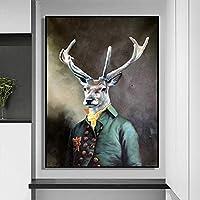 キャンバスにプリントパーソナルディアヘッドアートキャンバスに絵画壁アート壁装飾写真リビングルームの絵画家の装飾60x90cmフレームレス