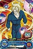 スーパードラゴンボールヒーローズ PUMS10-02 ハーツ