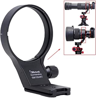iShoot 82mm Lens Collar Tripod Mount Ring Compatible with Sigma 100-400mm f/5-6.3 DG DN OS and Sigma 105mm f/1.4 DG HSM Ar...